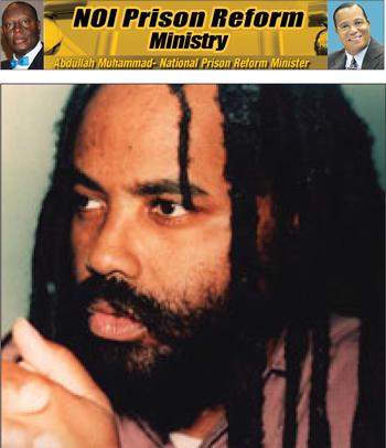 mumia_prison_reform.jpg