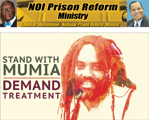prison-reform_mumia_02-16-2016.jpg
