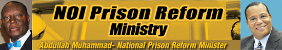 prison_reform_logo_1.jpg