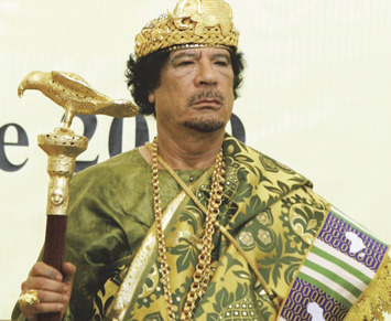 Col-Muammar-Gadhafi_08-28-2018.jpg