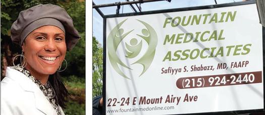 Dr-Safiyya-Shabazz_07-17-2018.jpg