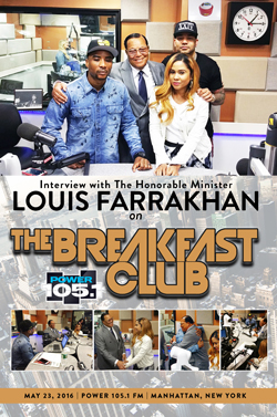 HMLF-Interview-with-the-Breakfast-Club-May-2016.jpg