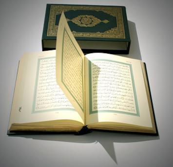 The_Holy_Quran.jpg