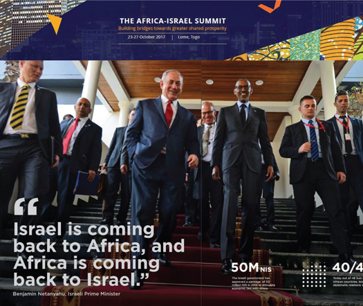 africa-israel_08-29-2017.jpg