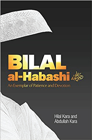 bilal_review_05-23-2017.jpg