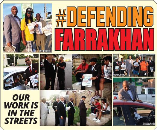 defending-farrakhan_07-31-2018.jpg