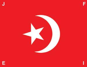flag-of-islam.jpg