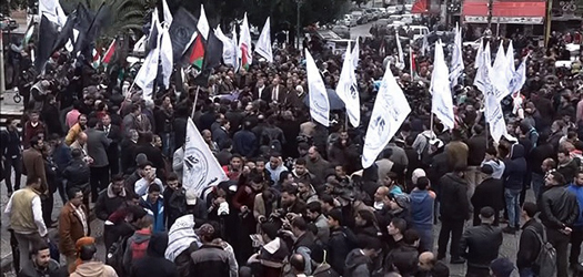 gaza-city_protest_12-19-2017.jpg