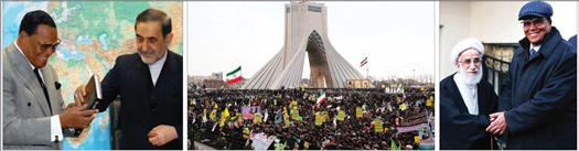 iran_farrakhan2016_01-10-2017.jpg
