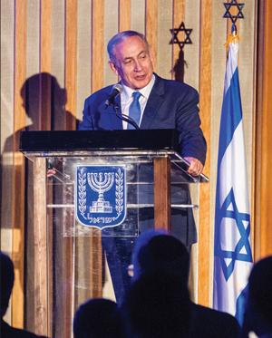 netanyahu_08-29-2017.jpg