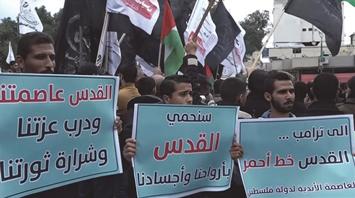 palestinians_protest_12-19-2017.jpg