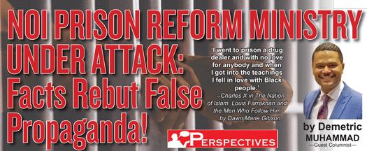 prison-reform-attack_01-08-2019.jpg