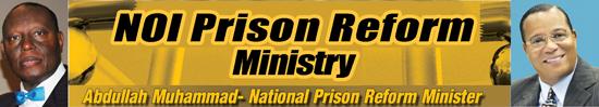 prison_reform_logo.jpg