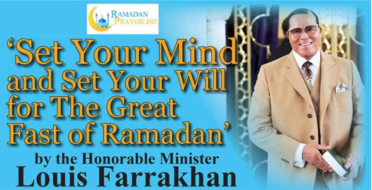 ramadan_farrakhan_06-06-2017.jpg