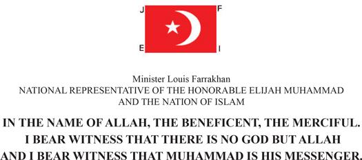 salutation_farrakhan.jpg