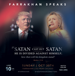 satan-castout-satan_2016_01-10-2017.jpg