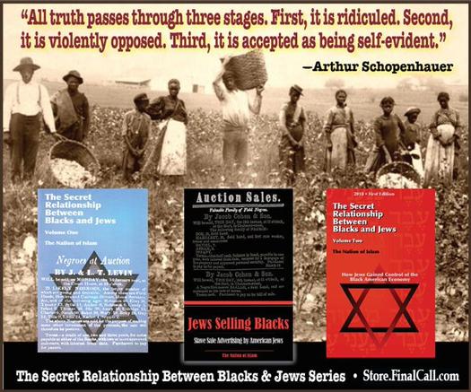 secret-relationship-between-blacks-and-jews.jpg