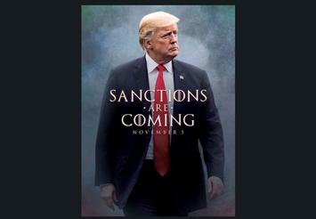 trump-got-meme_11-13-2018.jpg