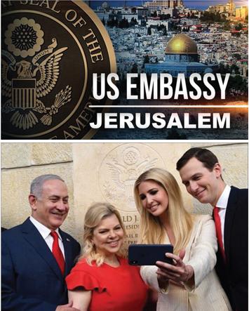 us-embassy-israel_05-29-2018.jpg