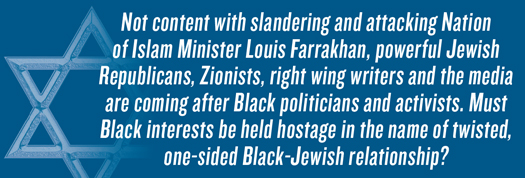 zionist_attack_farrahan_03-20-2018.jpg