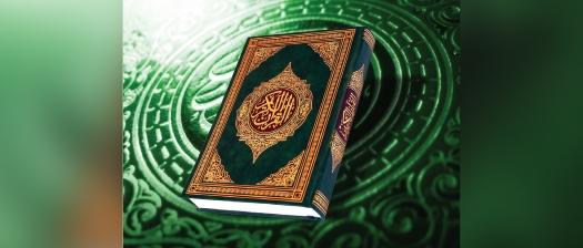 FCN3931-Quran.jpg