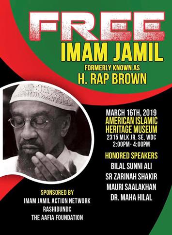 Jamil-Al-Amin_04-09-2019.jpg