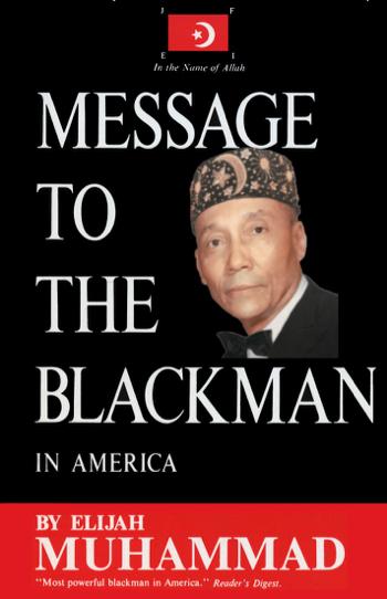 Mesage_to_Blackman.jpg