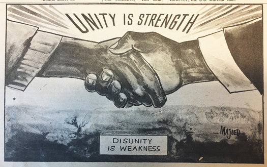 Muhammad-Speaks-Unity-is-Strength.jpg