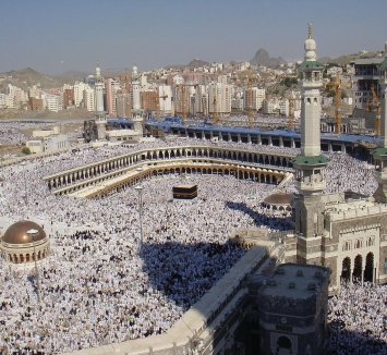 Pilgrimage-Mecca.jpg