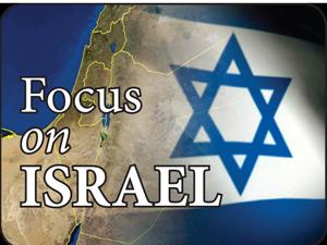 focus-on-israel.png